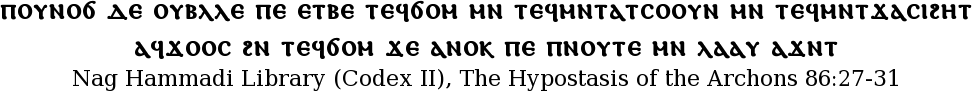 Nag Hammadi Library - The Hypostasis of the Archons 86:27-31